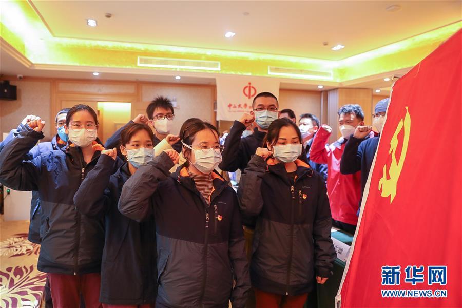 (聚焦疫情防控)(2)廣州中山一院14名醫療隊員火線入黨