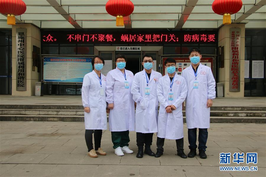 """跨越3000里的""""天使组合""""――天津对口支援恩施州抗击疫情纪实"""