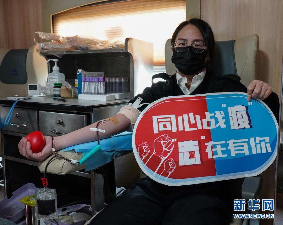 (社会)(1)浙江:无偿献血献爱心