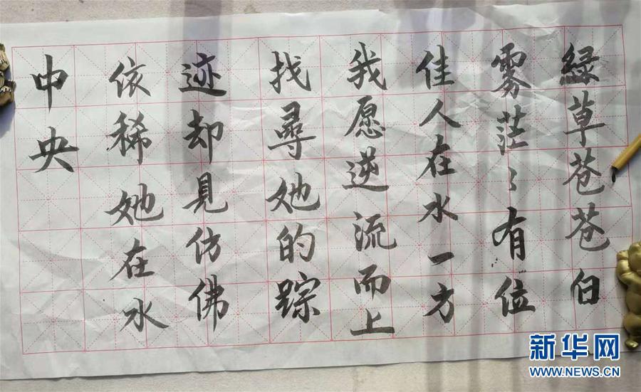 """(在习近平新时代中国特色社会主义思想指引下——新时代新作为新篇章·习近平总书记关切事·图文互动)(3)口罩挡不住你的美——战""""疫""""一线巾帼掠影"""