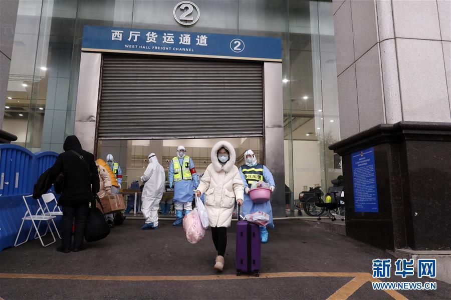 (聚焦疫情防控)(2)武汉累计收治人数.多的方舱医院正式休舱