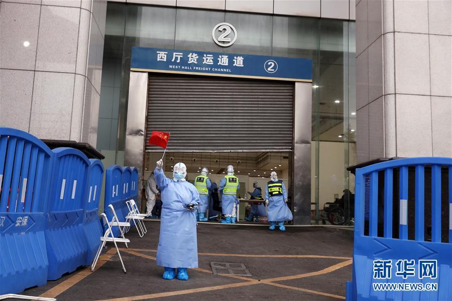 (聚焦疫情防控)(6)武汉累计收治人数.多的方舱医院正式休舱