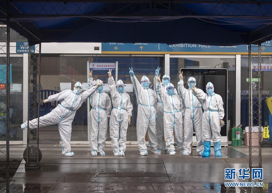 (聚焦疫情防控)(16)武汉累计收治人数.多的方舱医院正式休舱