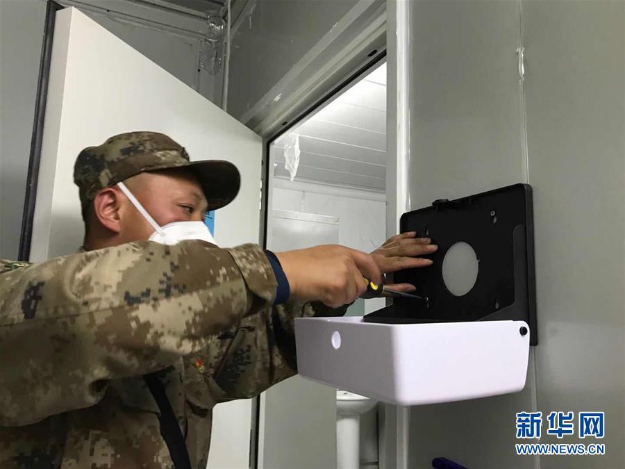 (新华全媒头条·图文互动)(10)武汉24小时
