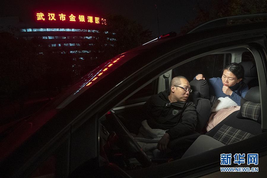 (新华全媒头条·图文互动)(14)武汉24小时