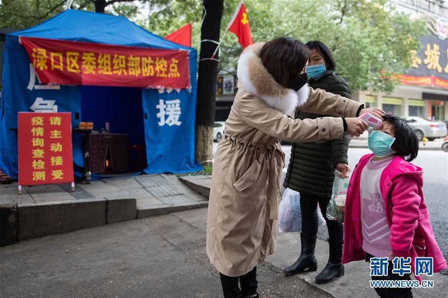 """(聚焦疫情防控·圖文互動)(4)防疫棚上黨旗紅——湖南""""零病例""""城區的基層堡壘"""