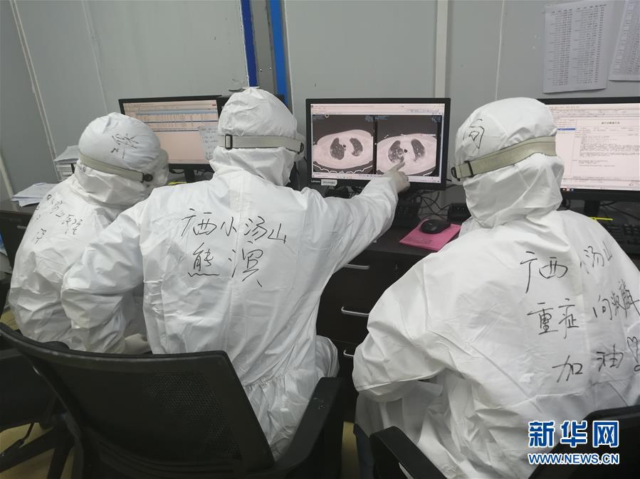 (一線抗疫群英譜·圖文互動)(1)重症醫生熊濱:守住生命的最後關口