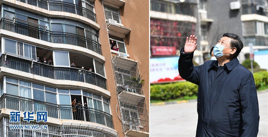(時政)(4)習近平在湖北省考察新冠肺炎疫情防控工作