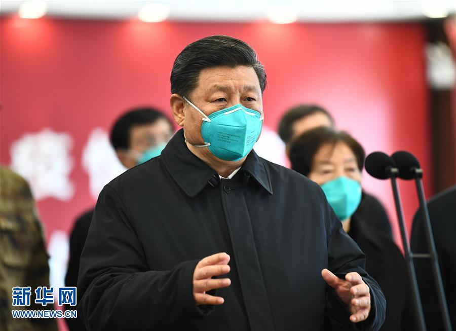 (時政)(7)習近平在湖北省考察新冠肺炎疫情防控工作