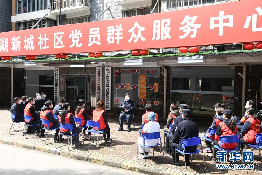 (時政)(9)習近平在湖北省考察新冠肺炎疫情防控工作