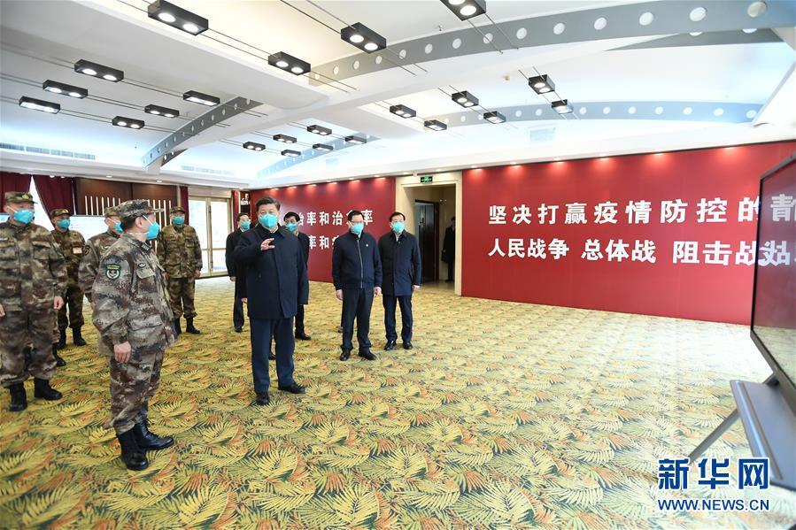 (時政)(13)習近平在湖北省考察新冠肺炎疫情防控工作