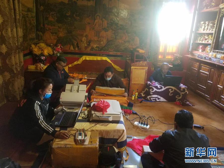 """(圖文互動)(1)西藏古籍文獻數字化提速 大批珍貴藏文古籍近期實現""""雲閱讀"""""""