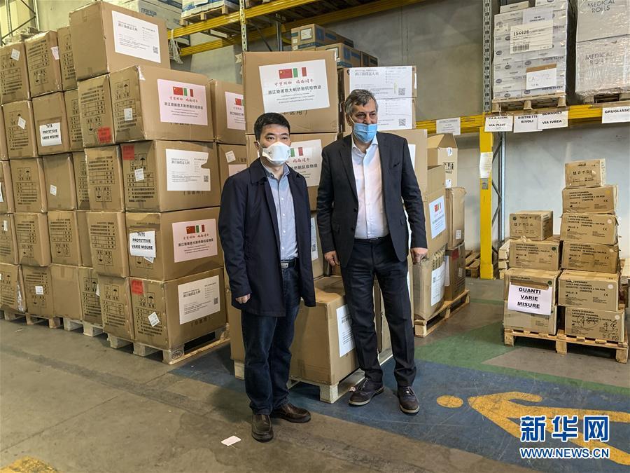 (國際疫情·XHDW)(2)中國馳援意大利防疫物資運抵都靈
