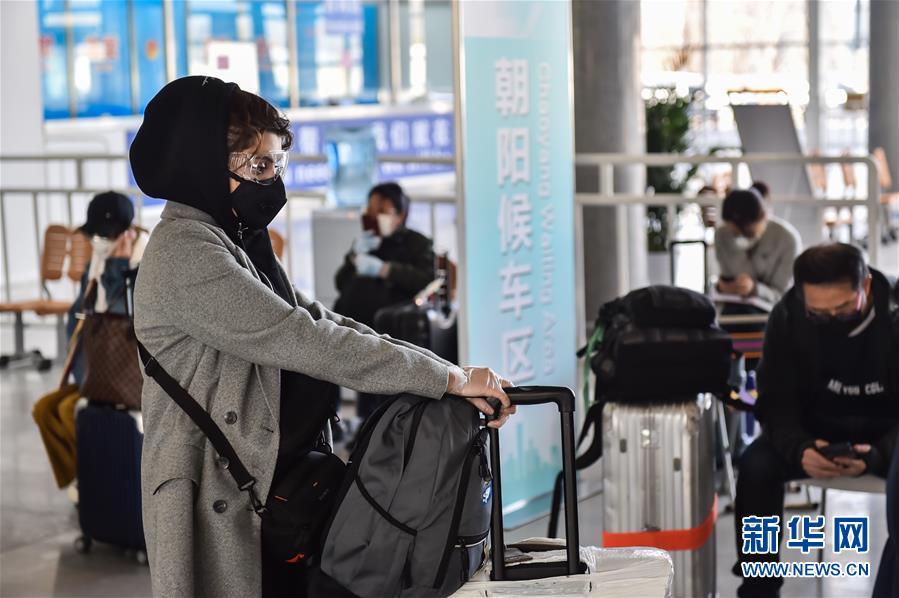 (聚焦疫情防控)(3)北京新国展入境人员转运集散地见闻