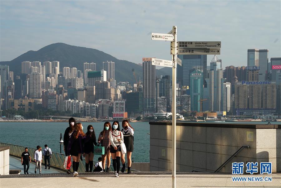 (XHDW·圖文互動)(1)疫情下的香港:艱難卻充滿希望