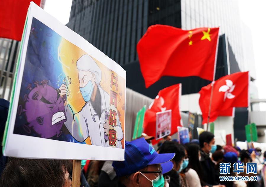 (XHDW·圖文互動)(2)疫情下的香港:艱難卻充滿希望