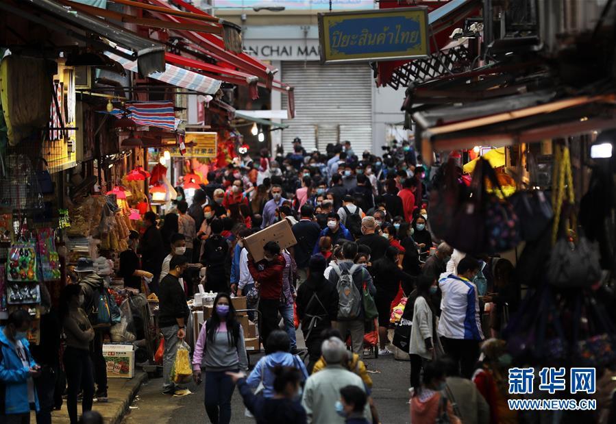 (XHDW·圖文互動)(3)疫情下的香港:艱難卻充滿希望