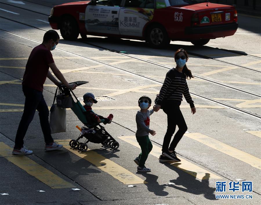 (XHDW·圖文互動)(5)疫情下的香港:艱難卻充滿希望