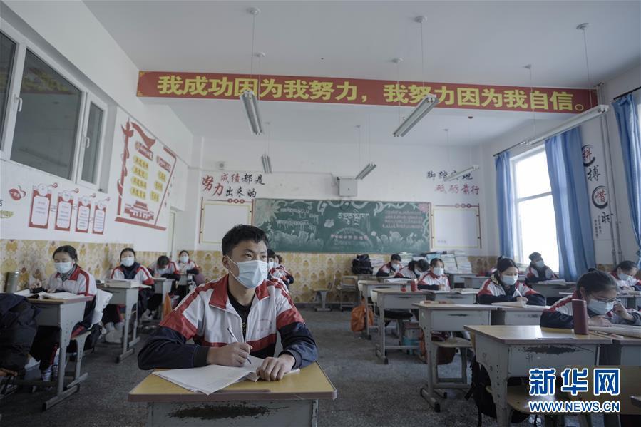 (新华全媒头条·图文互动)(3)春天里的琅琅书声━━部分地方学校开学见闻