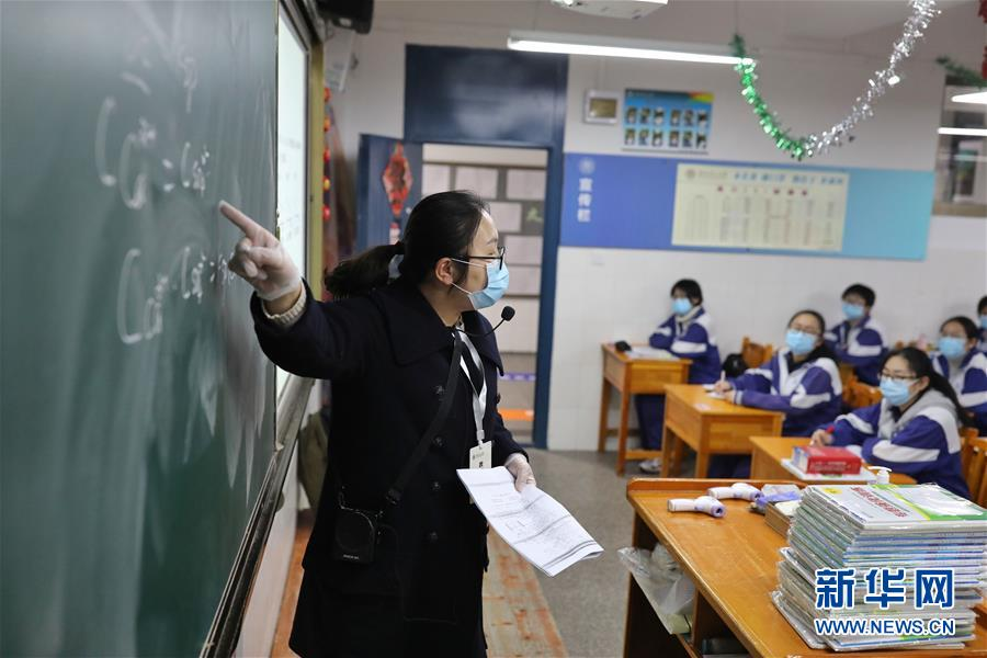 (新华全媒头条·图文互动)(8)春天里的琅琅书声━━部分地方学校开学见闻