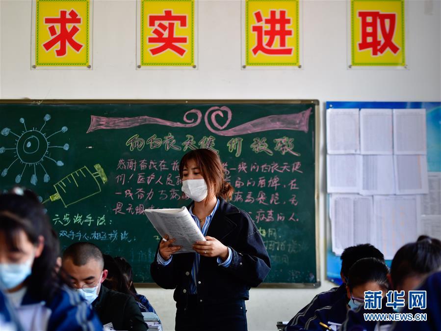 (新华全媒头条·图文互动)(9)春天里的琅琅书声━━部分地方学校开学见闻