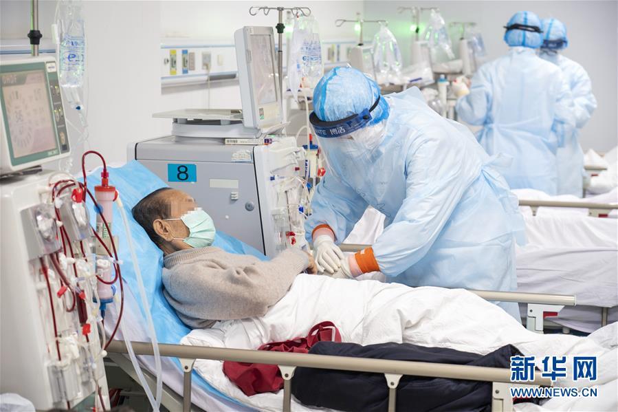 (新華全媒頭條·圖文互動)(10)生命至上——聚焦新冠肺炎患者救治攻堅