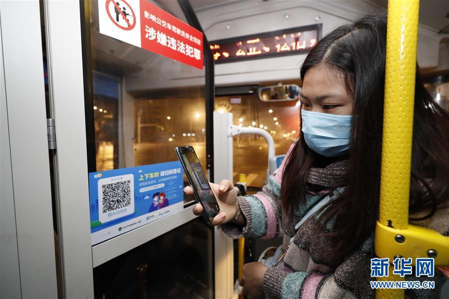 (聚焦疫情防控)(3)武漢市部分公交車恢復開行