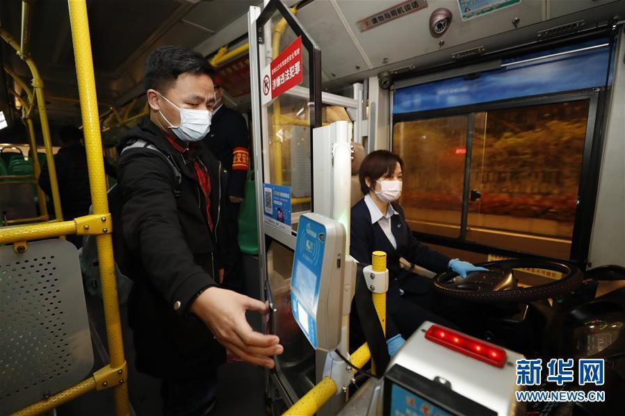 (聚焦疫情防控)(5)武漢市部分公交車恢復開行