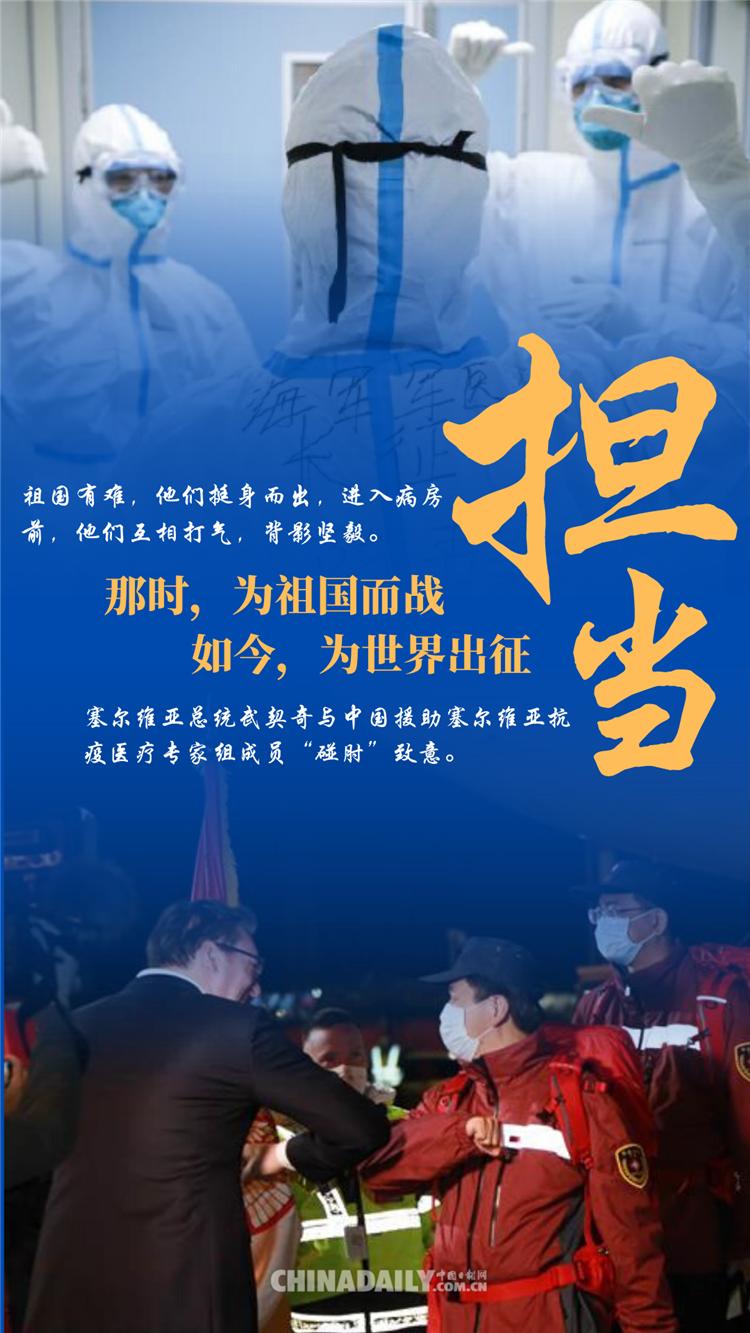 """圖(tu)說∣按下""""重啟鍵""""bao) 泄拇禾煨xu)勢待(dai)發"""