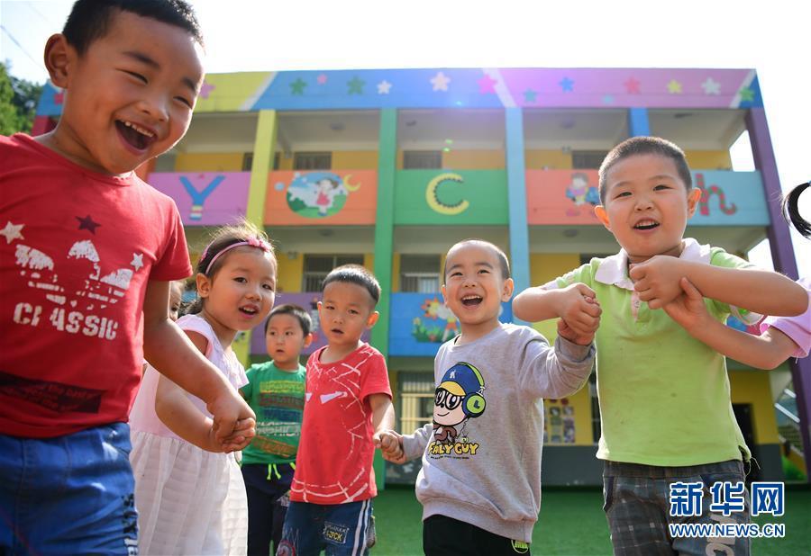 (新华全媒头条·图文互动)(8)奔向新的幸福——陕西贫困县全部摘帽的N个截面