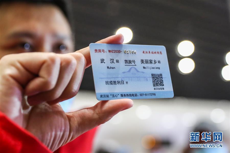 (社會)(5)首批返京的援鄂國家醫療隊隊員抵京