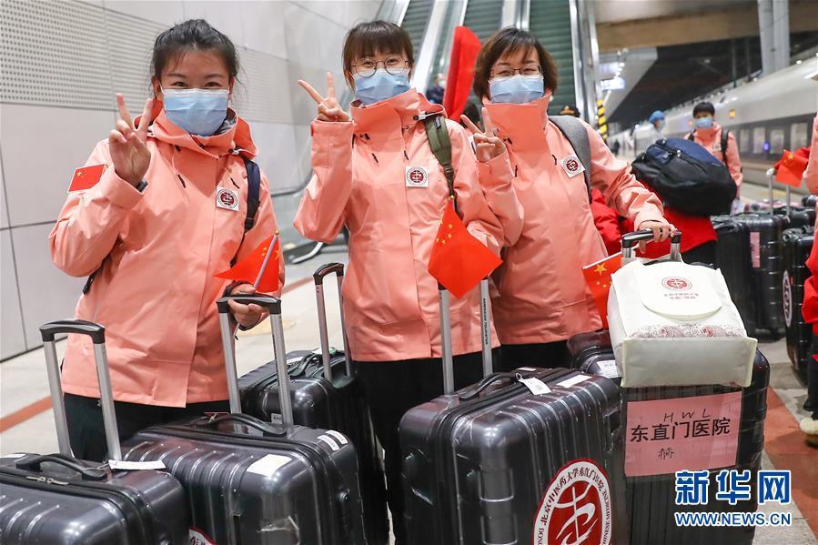 (社會)(6)首批返京的援鄂國家醫療隊隊員抵京