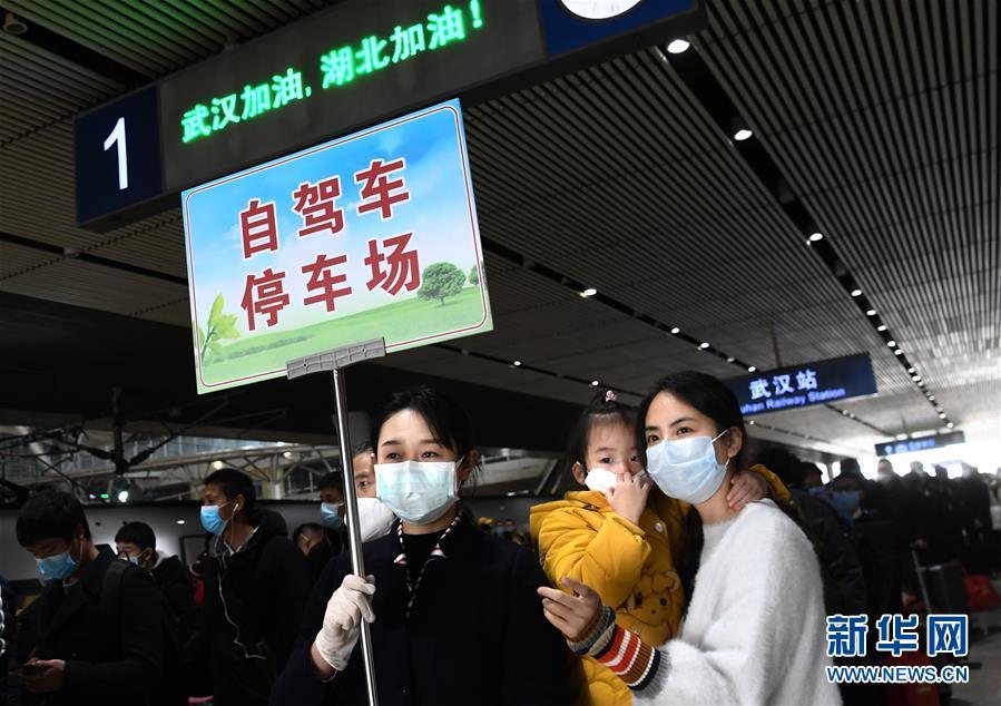 (聚焦疫情防控)(10)武漢站重啟日: 1.2萬名湖北鄉親坐高鐵回家