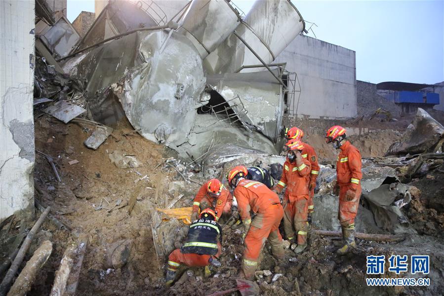 (新华网)(2)贵阳混凝土公司滑塌事故:搜救出9人中4人无生命体征 失联3人还在持续搜救