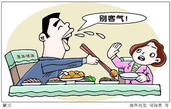 (图表・漫画)[今日关注・警惕幽门螺旋杆菌]陋习