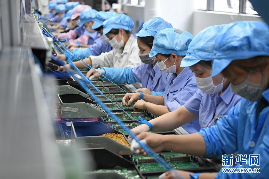 (新華全媒頭條·圖文互動)(7)春天,匯聚復蘇的力量——寫在2020年首季中國經濟收官之際