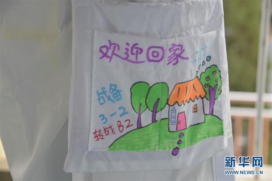 (聚焦疫情防控·圖文互動)(2)運行平穩、治療有序、注重關懷——探訪北京小湯山定點醫院