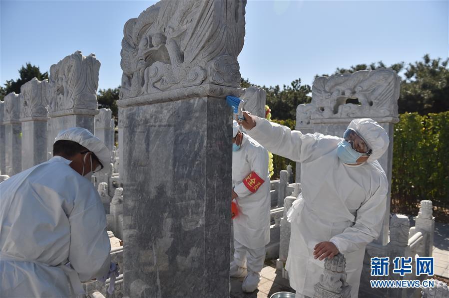 (圖文互動)(1)網上預約、分時祭掃、代祭服務——北京八寶山人民公墓清明祭掃見聞