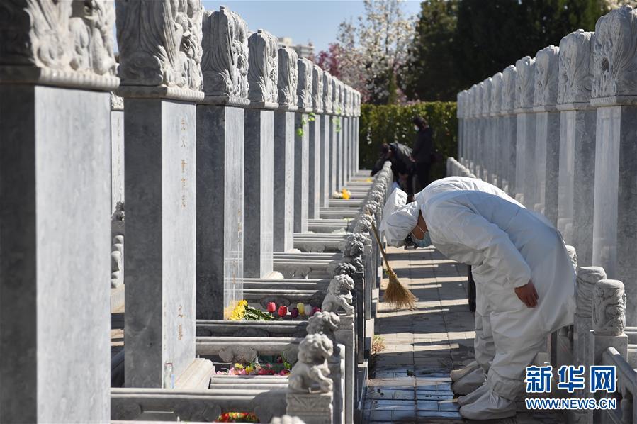 (圖文互動)(2)網上預約、分時祭掃、代祭服務——北京八寶山人民公墓清明祭掃見聞