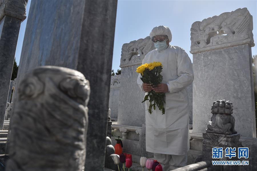 (圖文互動)(3)網上預約、分時祭掃、代祭服務——北京八寶山人民公墓清明祭掃見聞