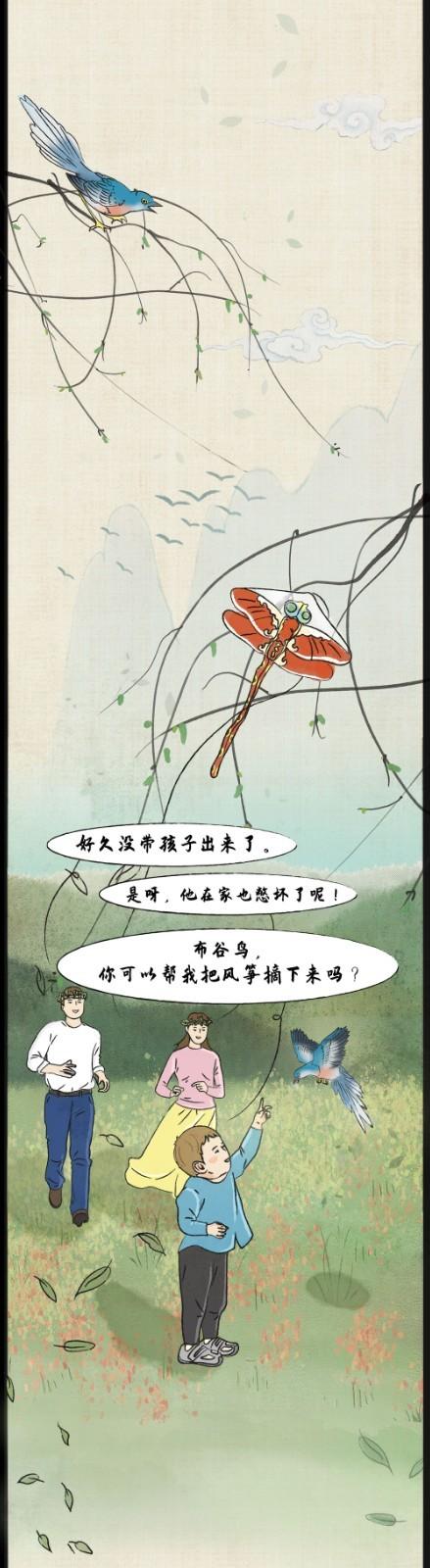 【清明】——春天很好,只是很想你