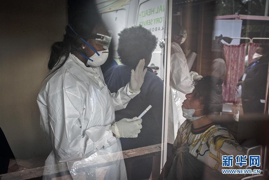 (國際)(13)世界衛生日:向醫護人員致敬