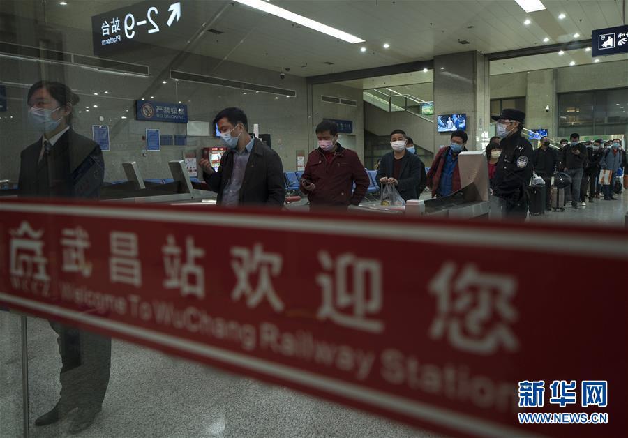"""(聚焦疫情防控)(5)武汉开出""""解封""""后经停的首趟旅客列车"""