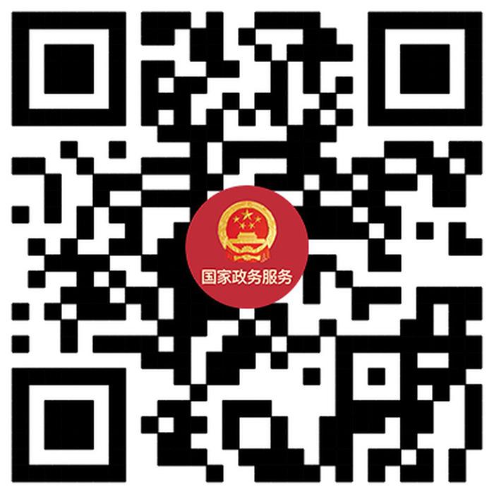"""工信部""""通信大數據行(xing)程卡""""服(fu)務上(shang)線全國一體化政務服(fu)務平台"""