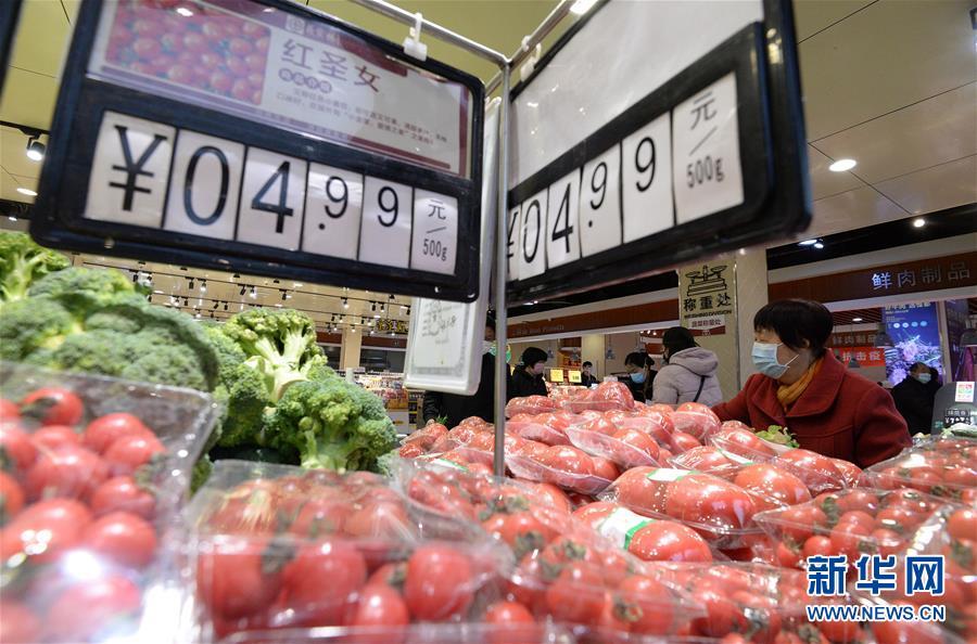 #(經濟)(1)3月份全國居民消費價格同比上漲4.3%