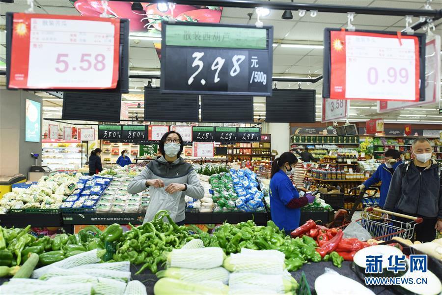 #(經濟)(2)3月份全國居民消費價格同比上漲4.3%