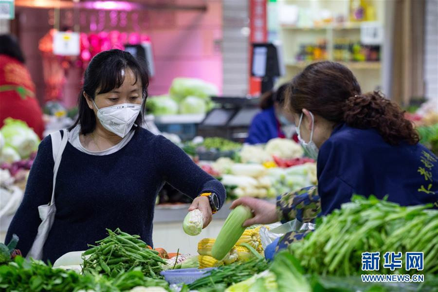 #(經濟)(5)3月份全國居民消費價格同比上漲4.3%