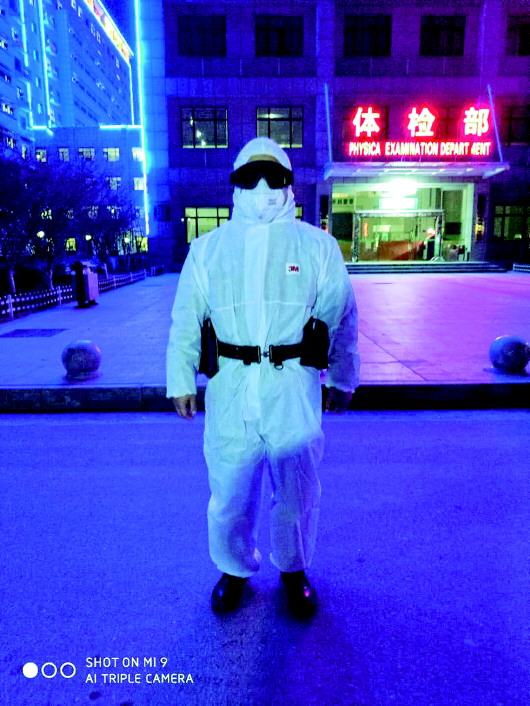 武汉市中心医院一位护士长战疫亲历