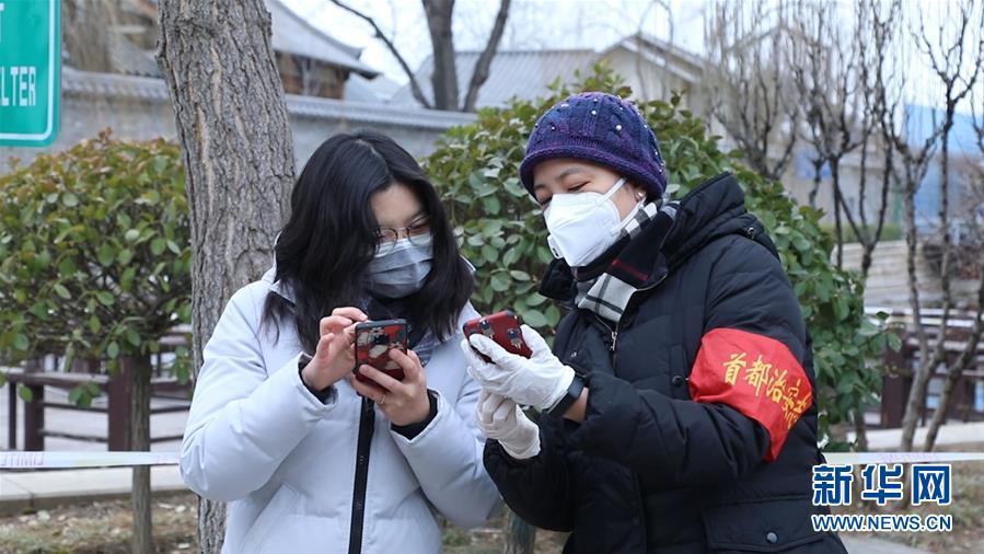 (在习近平新时代中国特色社会主义思想指引下——新时代新作为新篇章·习近平总书记关切事·图文互动)(3)扎紧篱笆打好桩——各地筑牢社区防控安全屏障