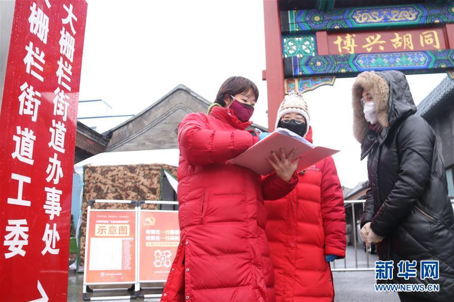 (在习近平新时代中国特色社会主义思想指引下——新时代新作为新篇章·习近平总书记关切事·图文互动)(7)扎紧篱笆打好桩——各地筑牢社区防控安全屏障
